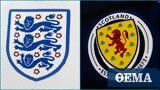 Euro 2020 4ος, Αγγλία-Σκωτία 0-0 Α,Euro 2020 4os, anglia-skotia 0-0 a
