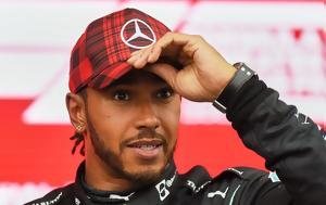 Formula 1, Γρίφος, Χάμιλτον, Mercedes W12, Πολ Ρικάρ, Formula 1, grifos, chamilton, Mercedes W12, pol rikar