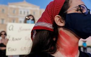 'Patriarchy ', Women, Syntagma Square
