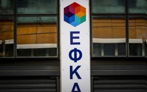 ENYΠEKK, Απόφαση-βόμβα, Διοικητικό Πρωτοδικείο Αθηνών, ENYpEKK, apofasi-vomva, dioikitiko protodikeio athinon