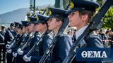 ΣτΕ, Αντισυνταγματικό, 1 70μ, -γυναίκες, Σχολές Αστυνομίας,ste, antisyntagmatiko, 1 70m, -gynaikes, scholes astynomias