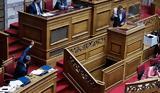 ΣΥΡΙΖΑ, Τσίπρα, Μητσοτάκη,syriza, tsipra, mitsotaki