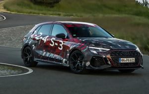 """""""Όπλο"""", Audi RS3, 400, Διαθέτει, RS Torque Splitter, """"oplo"""", Audi RS3, 400, diathetei, RS Torque Splitter"""
