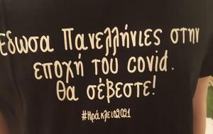 Μπλουζάκια, Δήμος Ηρακλείου Αττικής, blouzakia, dimos irakleiou attikis