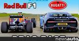 Bugatti Chiron…,F1 +video