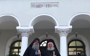 Προσκύνημα Χαλκίδος Χρυσοστόμου, Άγιο Όρος, proskynima chalkidos chrysostomou, agio oros