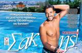 """Σάκης Κατσούλης, """"Η Μαριαλένα, 100 000, Survivor"""" –,sakis katsoulis, """"i marialena, 100 000, Survivor"""" –"""