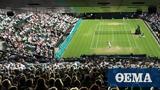 Die Welt, Wimbledon, - Ενδείξεις,Die Welt, Wimbledon, - endeixeis