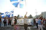 Ψεκασμένοι, Σύνταγμα,psekasmenoi, syntagma