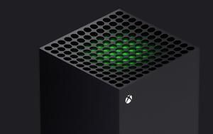 Xbox Store, Καλοκαιρινές, Xbox Store, kalokairines