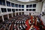 Draft,Greek Parliament