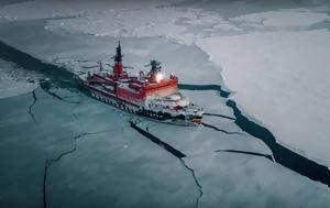 Ρωσία, Κατασκευάζει, LNG, rosia, kataskevazei, LNG