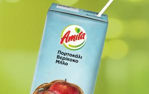Coca-Cola Τρία Έψιλον Βronze, Packaging Awards 2021, Amita, Coca-Cola tria epsilon vronze, Packaging Awards 2021, Amita
