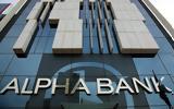 Alpha Bank, Απολογισμό Βιώσιμης Ανάπτυξης 2020,Alpha Bank, apologismo viosimis anaptyxis 2020