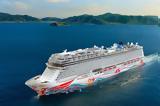 Κατάκολο, Norwegian Cruise Line, Ελλάδα,katakolo, Norwegian Cruise Line, ellada