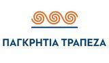 Τακτική Γενική Συνέλευση Παγκρήτιας Τράπεζας –, Ανάπτυξη,taktiki geniki synelefsi pagkritias trapezas –, anaptyxi
