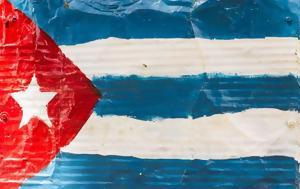 """Μετά, Βενεζουέλα """"πιάσαμε"""", Κούβα, meta, venezouela """"piasame"""", kouva"""