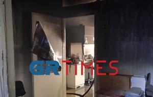 Φωτιά, ΑΠΘ, Σημαντικές, Ιατρικής, fotia, apth, simantikes, iatrikis