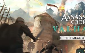 Assassin's Creed Valhalla, Siege, Paris, 12 Αυγούστου, Assassin's Creed Valhalla, Siege, Paris, 12 avgoustou