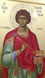 Γονάτισε, Άγιο Παντελεήμων,gonatise, agio panteleimon