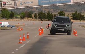 Μέτριες, Jeep Renegade 4xe, metries, Jeep Renegade 4xe