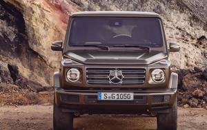 G-Class, EQS Maybach, Mercedes-Benz