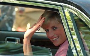 Πριγκίπισσα Νταϊάνα – Πρίγκιπας Κάρολος, Πωλείται, prigkipissa ntaiana – prigkipas karolos, poleitai