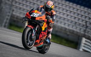 MotoGP, Επιστρέφουν Dani Pedrosa, Cal Crutchlow, MotoGP, epistrefoun Dani Pedrosa, Cal Crutchlow