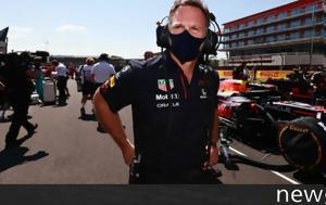 FIA, Red Bull –