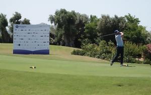 Greek Maritime Golf Event 2021