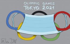 Ολυμπιακοί Αγώνες, Γιορτή, olybiakoi agones, giorti