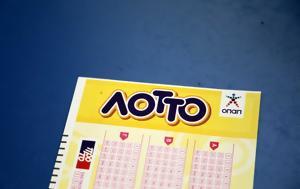 ΛΟΤΤΟ, 2227 31072021, lotto, 2227 31072021