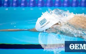 Ολυμπιακοί Αγώνες Κολύμβηση, Γκολομέεβ, olybiakoi agones kolymvisi, gkolomeev