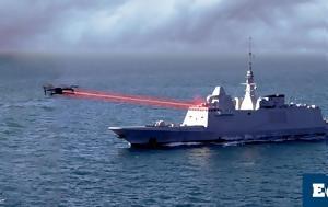 Το γαλλικό ναυτικό θα δοκιμάσει νέο οπλικό σύστημα λέιζερ εναντίον drone στη θάλασσα