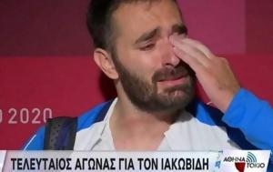 Θοδωρής Ιακωβίδης, Εκτοξεύτηκαν, Instagram, thodoris iakovidis, ektoxeftikan, Instagram