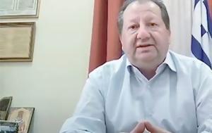 Καλογερόπουλος, Μεγάλη, - Χώροι, kalogeropoulos, megali, - choroi