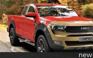 Ford Ranger, H2X