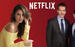 Netflix, Game, Thrones
