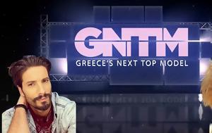 GNTM 4, Εσπευσμένη, GNTM 4, espefsmeni