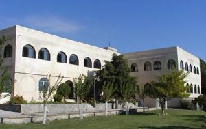 Κέντρο Ειδικών Παιδιών Άγιος Σπυρίδων, Πρόσκληση, kentro eidikon paidion agios spyridon, prosklisi