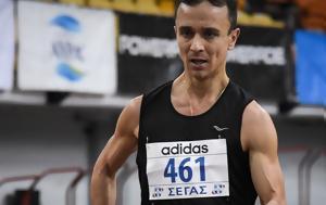 Ολυμπιακοί Αγώνες LIVE, 14η, Τόκιο 2020 0608, olybiakoi agones LIVE, 14i, tokio 2020 0608