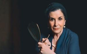 Μαρίκα, Νένα Μεντή, Θέατρο Χώρα, marika, nena menti, theatro chora