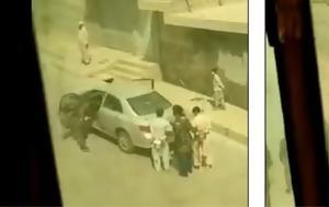Ταλιμπάν, Δείχνουν, – Βίντεο, Video, taliban, deichnoun, – vinteo, Video