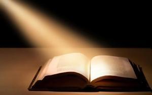 Δείτε, Βίβλο, deite, vivlo