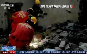 Kίνα, Σεισμός 6 Ρίχτερ – Τουλάχιστον 3, Kina, seismos 6 richter – toulachiston 3