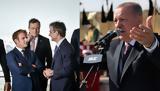 Έξαλλη, Τουρκία, EUMED, Εγκαταλείψτε,exalli, tourkia, EUMED, egkataleipste