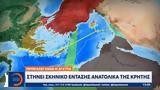 Προκαλεί, Άγκυρα – Στήνει, Ανατολικά, Κρήτης,prokalei, agkyra – stinei, anatolika, kritis
