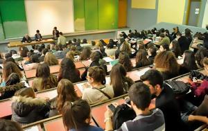 Πανεπιστήμια, Αγωνία, panepistimia, agonia