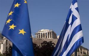 Ελλάδα – 10, 2021, ellada – 10, 2021