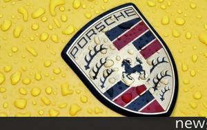 Moτοδυναμική, Διοικητικές, Porsche, Ελλάδα, Motodynamiki, dioikitikes, Porsche, ellada